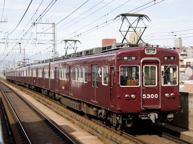 京都線阪急5300系の写真(フリー素材)